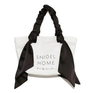 snidel - 新品未使用 タグ付き SNIDELHOME オーガニックキャンバスバッグ