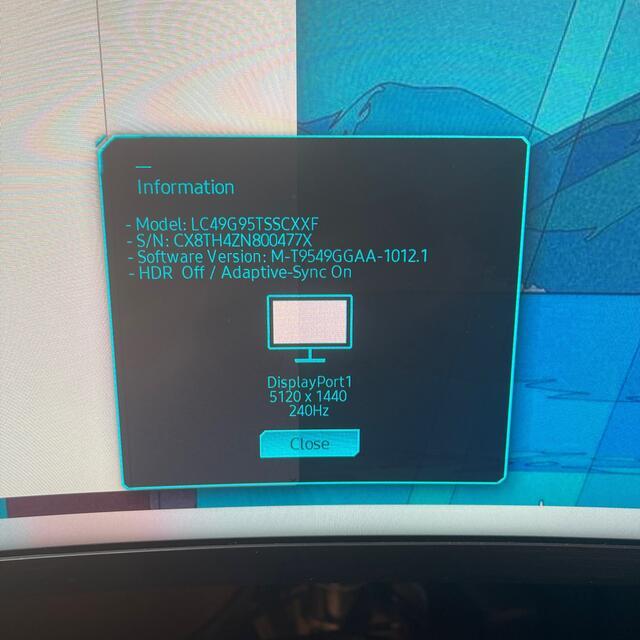 SAMSUNG(サムスン)のSamsung Odyssey G9 49インチのゲーミング曲面ディスプレイ5k スマホ/家電/カメラのPC/タブレット(PC周辺機器)の商品写真