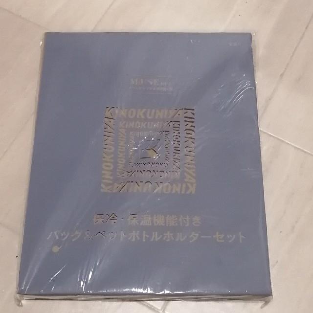 オトナミューズ9月号付録 レディースのバッグ(エコバッグ)の商品写真