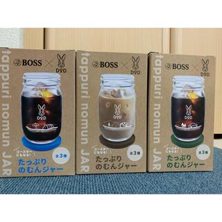 【新品未開封】BOSS×DOD たっぷりのむんジャー 3種類セット