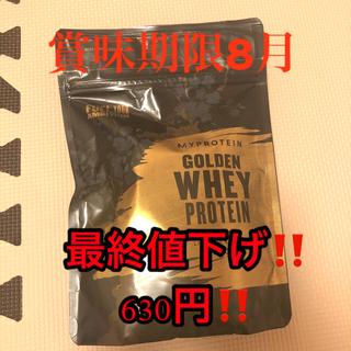 MYPROTEIN - my protein golden WHEY protein 250g