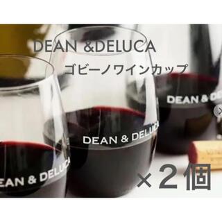 ディーンアンドデルーカ(DEAN & DELUCA)の新品未使用⭐︎DEAN & DELUCA⭐︎ゴビーノ割れないカップ2個(グラス/カップ)