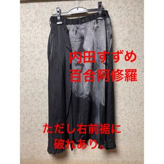 Yohji Yamamoto - yohjiyamamoto20ss 内田すずめ 百合阿修羅キュプラスカート