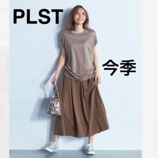 PLST - PLST◆ フレンチリネンジャージーリラックスTシャツ★レア★ブラウン