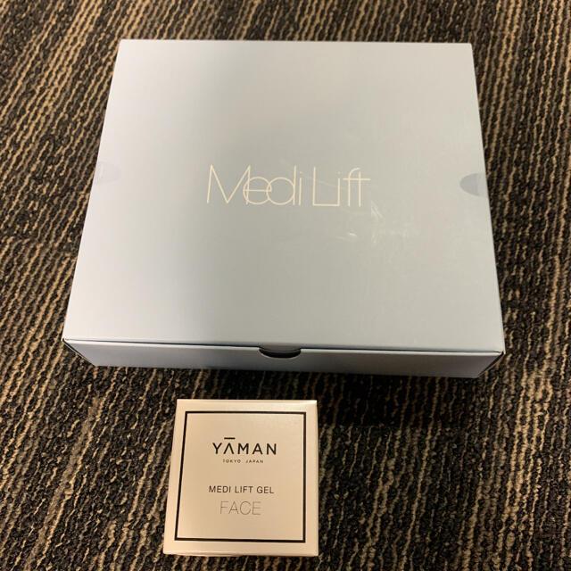 YA-MAN(ヤーマン)のヤーマン メディリフト プラス 新品未使用品 ゲルセット! スマホ/家電/カメラの美容/健康(フェイスケア/美顔器)の商品写真
