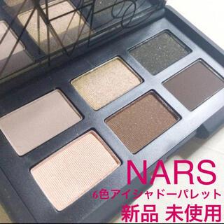 NARS - ◆新品◆ NARS アイシャドーパレット