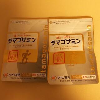 タマゴサミン2袋