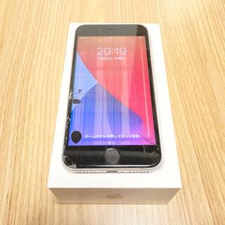 iPhone - iPhone SE 第二世代 ジャンク 64GB ホワイト SE2