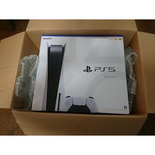 PlayStation - PlayStation5 プレイステーション5 本体  CFI-1000A01