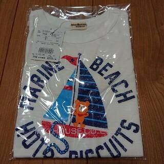 ホットビスケッツ(HOT BISCUITS)の【新品・未開封】ホットビスケッツTシャツ(Tシャツ/カットソー)