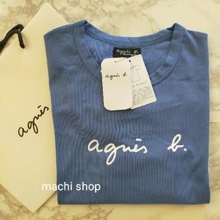 agnes b. - agnes b アニエスベー Tシャツ 水色 新品