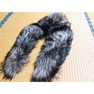 Sagaform - 売り切りセール❗️<SAGA FOX > 天然狐毛 使用ショール