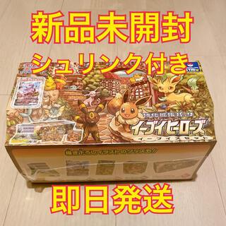 ポケモン - ポケモンカード イーブイズセット 新品未開封 シュリンク付き