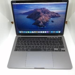 Mac (Apple) - Macbook Pro 13インチ 2020 MXK32J/A スペースグレー