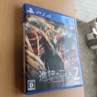 PlayStation4 - 進撃の巨人2 PS4 プレステ4 ソフト