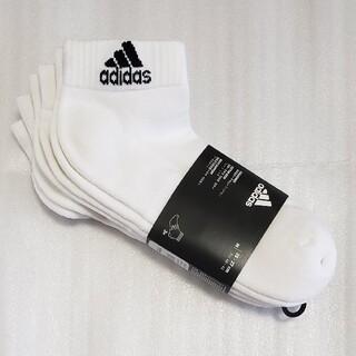 adidas アディダス アンクルソックス 靴下 M 25~27