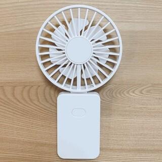 ムジルシリョウヒン(MUJI (無印良品))の充電式ハンディファン MJ-HF1無印良品(扇風機)
