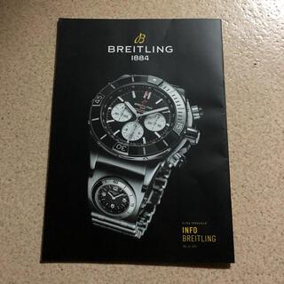 ブライトリング(BREITLING)のBREITLING ブライトリング カタログ(その他)