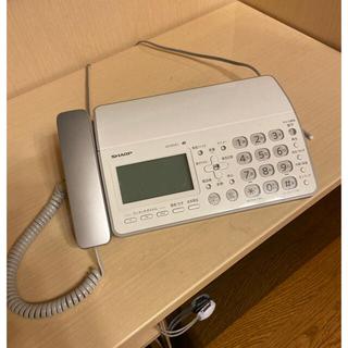 SHARP - SHARP UCD32CL Fax子機付き電話