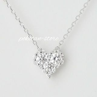 Vendome Aoyama - 美品【ヴァンドーム青山】プラチナ ハート ダイヤモンド 0.30ct ネックレス