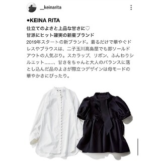 Drawer - 【keinarita】 ケイナリタ スカラップシャツ