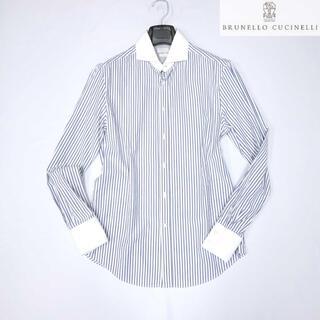 ブルネロクチネリ(BRUNELLO CUCINELLI)のブルネロクチネリ 7万最高級コットンネイビーストライプシャツ(シャツ)