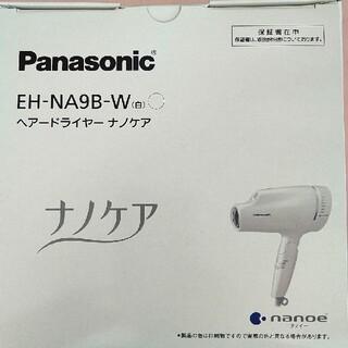 Panasonic - 祝☆卓球女子個人初メダル! パナソニック ヘアドライヤー EH-NA9B