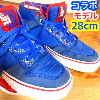 ロンハーマン(Ron Herman)の Rockwell x Alife x Patta☆激レアコラボモデル 28cm(スニーカー)