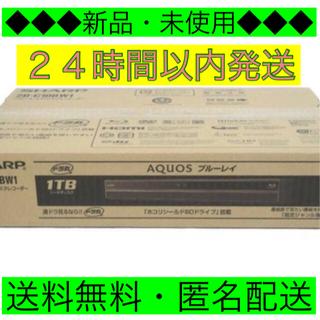 シャープ(SHARP)のシャープ SHARP 2B-C10BW1 AQUOSブルーレイ 新品(ブルーレイレコーダー)