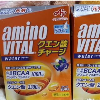 アジノモト(味の素)のアミノバイタルクエン酸チャージ 味の素 20本(アミノ酸)