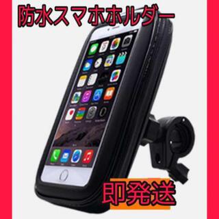 スマホホルダー 自転車 バイク 防水ケース 防塵 iphone11 シリコン(自転車本体)