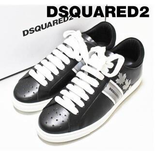 ディースクエアード(DSQUARED2)の 《DSQUARED2》箱付新品 イタリア製レザースニーカー 41(26cm) (スニーカー)