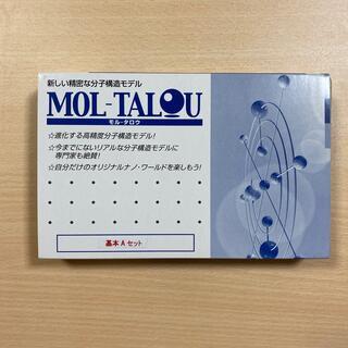 モルタロウ 基本Aセット mol-talou(専門誌)