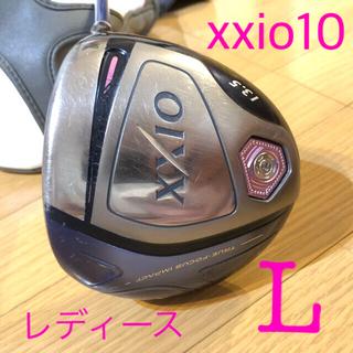 ダンロップ(DUNLOP)のXXIO10 レディース ドライバー 13.5度 Lシャフト(クラブ)