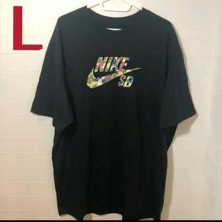 NIKE - 【新品】【サイズ:L】NIKE SB  パラダイスフラワー ロゴ Tシャツ