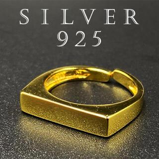 リング シルバーリング 指輪 カレッジリング アクセサリー 大人気 154 F(リング(指輪))