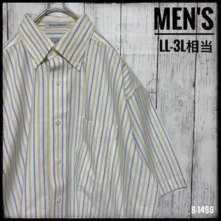 エルエルビーン(L.L.Bean)の【L.L.Bean】 ボタンシャツ  ストライプ ビッグシルエット ゆるダボ(シャツ)