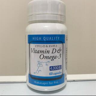 ビタミンDオメガ3  4000IU (ビタミン)