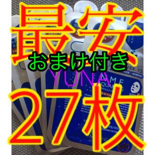 27枚‼️ アクアリング メディヒール NMF♡パック mediheal☆♡J(パック/フェイスマスク)