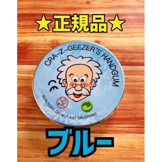 【正規品】ハンドガム シンキングパティ ASMR クリアブルー 青 スライム(その他)
