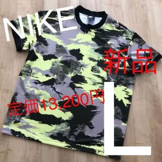 NIKE - 半額以下!☆新品☆NIKE ナイキ メンズデザインTシャツ Lサイズ