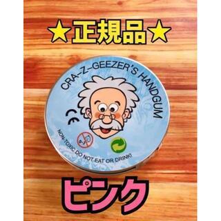 【正規品】ハンドガム シンキングパティ ASMR クリアピンク スライム(その他)