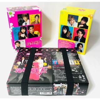 花より男子 DVD-BOX リターンズ(初回) ファイナル コンプリートセット
