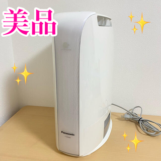 Panasonic - Panasonic パナソニック F-YZPX60 衣類乾燥除湿機