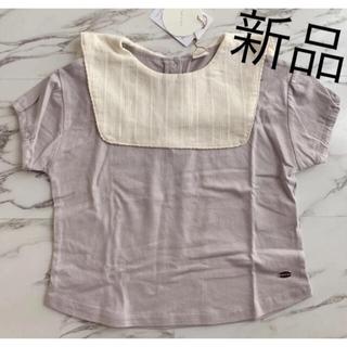 フタフタ(futafuta)のテータテート トップス 新品未使用 95 半袖 Tシャツ 無地 襟 レース(Tシャツ/カットソー)