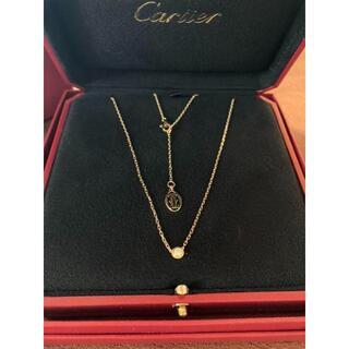 Cartier - カルティエ ディアマンレジェSM 750PG ピンクゴールド