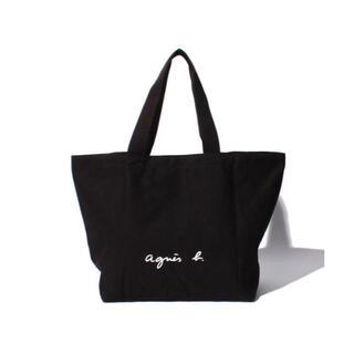 agnes b. - アニエス・ベー ロゴトートバッグ ブラック