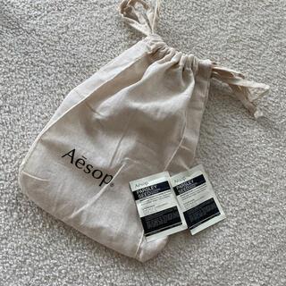 Aesop - イソップ  巾着とサンプル