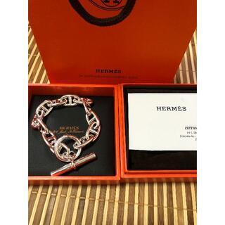 Hermes - 新品 HERMES エルメス シェーヌダンクル GM12