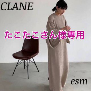 TODAYFUL - クラネ SQUARE SLEEVE STRAIGHT ONE PIECE